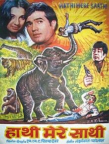 Haathi Mere Saathi (1971 film) - Wikipedia
