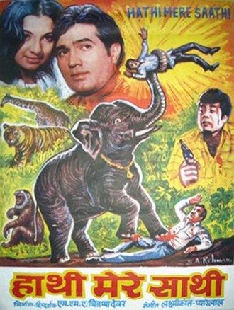 Haathi Mere Saathi (1971 film) - Image: Haathi Mere Saathi