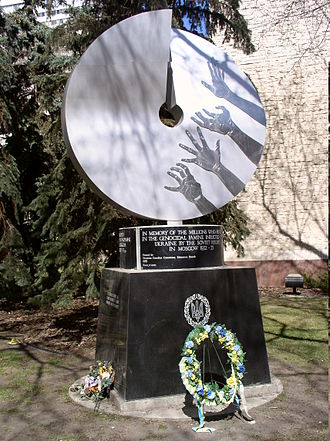 Denial of the Holodomor - A Holodomor monument in Edmonton, Alberta, Canada
