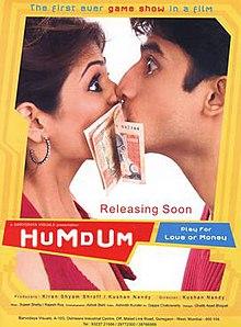 Hum Dum poster.jpg