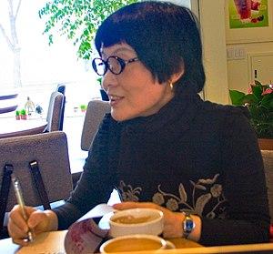 Kim Hyesoon - Image: Kim Hye Soon