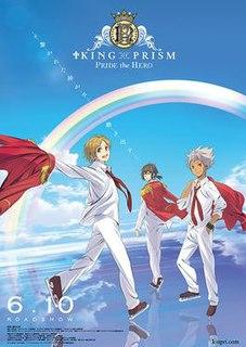 <i>King of Prism: Pride the Hero</i> 2017 Japanese film