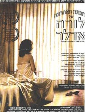 Laura Adler's Last Love Affair - Image: Laura Adler's Last Love Affair