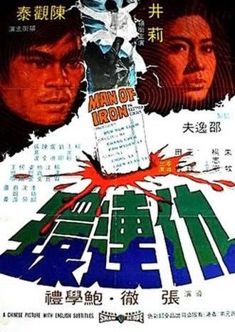 Man of Iron (1972 film) - Image: Manof Iron