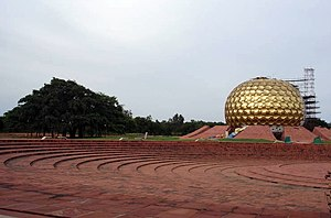 Matrimandir - Matrimandir and the banyan tree, the centre of Auroville
