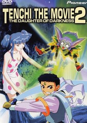 Tenchi the Movie 2: The Daughter of Darkness - North American release cover
