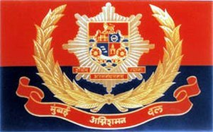 Mumbai Fire Brigade - Image: Mumbai Fire Brigade Logo Enhanced