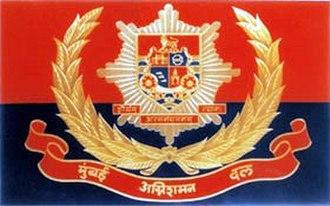 Mumbai Fire Brigade - Image: Mumbai Fire Brigade Logo Enhanced
