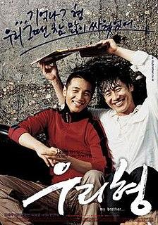 <i>My Brother</i> (2004 film) 2004 film