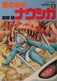 <i>Nausicaä of the Valley of the Wind</i> (manga) Manga series by Hayao Miyazaki