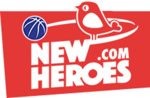Den Bosch Basketball - Image: New Heroes DB logo