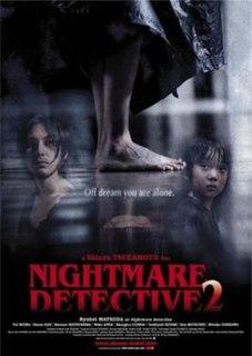 <i>Nightmare Detective 2</i> 2008 film by Shinya Tsukamoto