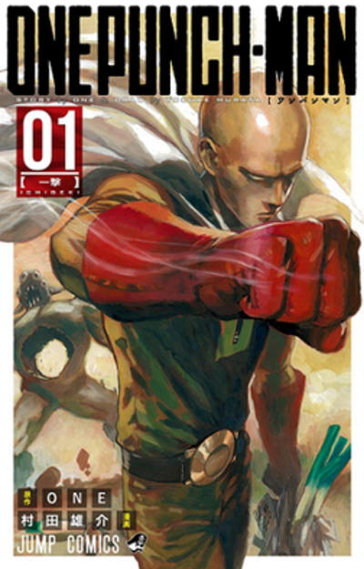 Picture of a TV show: One-Punch Man