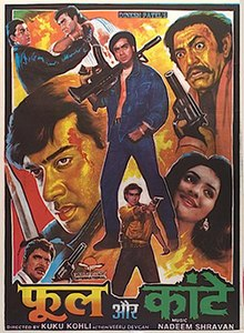 Watch Hindi all MP3 Kumar Sanu hit Hum Teri Mohabbat Mein Yun pag