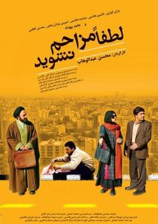 Hamed Behdad - WikiMili, The Free Encyclopedia