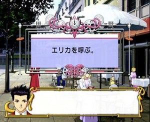 Sakura Wars 3: Is Paris Burning?