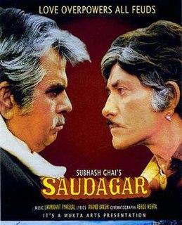 <i>Saudagar</i> (1991 film) 1991 Indian Hindi drama film