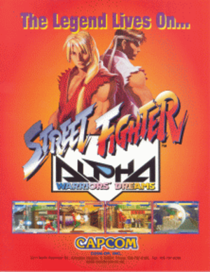 Street Fighter Alpha - Image: Street Fighter Alpha flyer