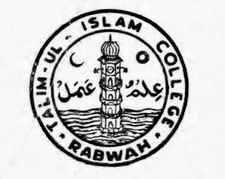 Talim-ul-Islam College