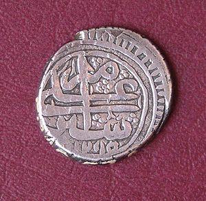 One Rupee coin (dated 1285 AH), 12 ounce silve...