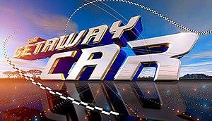 The Getaway Car - Image: The Getaway Car Logo