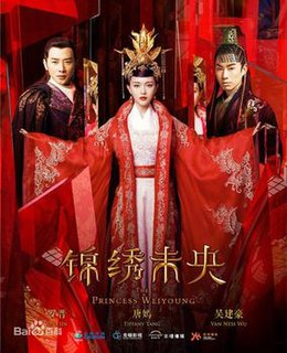 <i>The Princess Weiyoung</i> television series