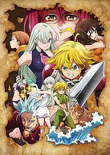 The Seven Deadly Sins- Wrath of the Gods.jpg