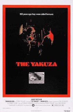 The Yakuza movie