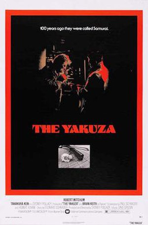 The Yakuza - 1975 US theatrical poster