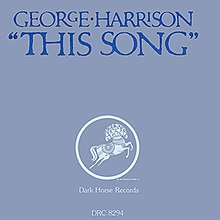 This Song (George Harrison single - cover art).jpg