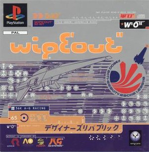 Wipeout (video game) - European PlayStation cover art