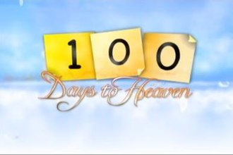 100 Days to Heaven - Image: 100 Days to Heaven titlecard