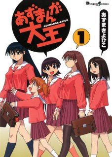 <i>Azumanga Daioh</i> Manga by Kiyohiko Azuma