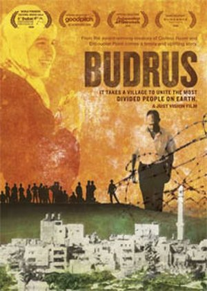 Budrus (film) - Theatrical release poster
