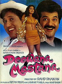Deewana Mastana - Wikipedia