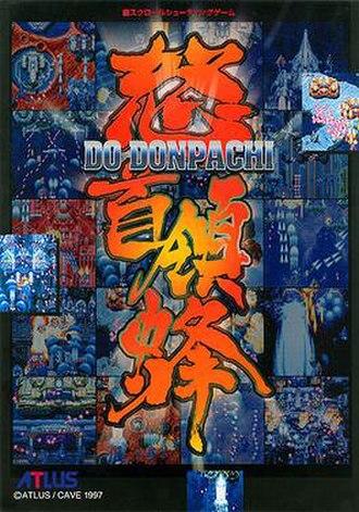 DoDonPachi - Arcade flyer