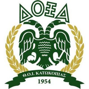 Doxa Katokopias FC - Image: Doxa Katokopias new