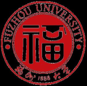 Fuzhou University - Image: Fuzhou University logo