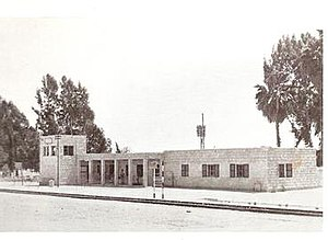 Hadera East railway station - The station building in 1946