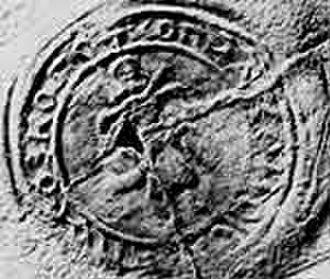 Universal (act) - The seal of Hetman Havrylo Krutnevych attached to 1603 Universal.
