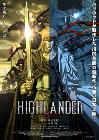 Highlander: The Search for Vengeance - Image: Highlander search of