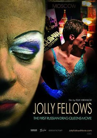 Jolly Fellows (2009 film) - Image: Jolly Fellows (2009 film)