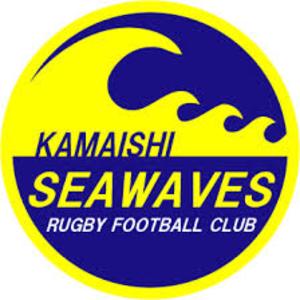 Kamaishi Seawaves - Image: Kamaishi Seawaves logo