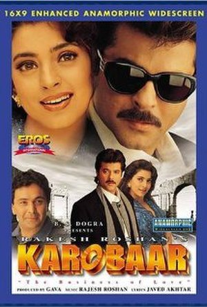 Karobaar: The Business of Love - Film poster
