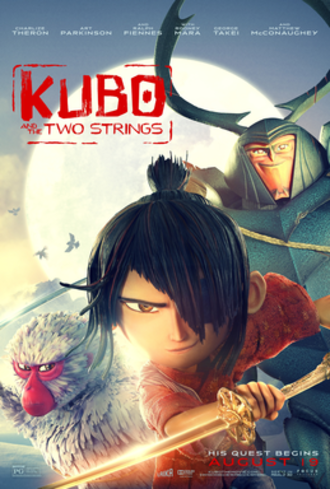 Kubo and the Two Strings - Theatrical release poster
