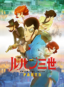 Lupin the Third Part 5 - Wikipedia