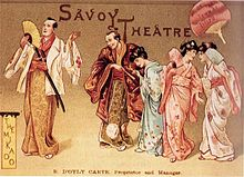 "Colourful programme cover for The Mikado showing several of the principal characters under the words ""Savoy Theatre"""
