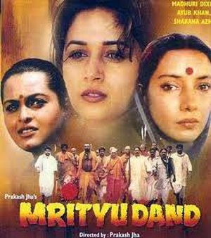 Mrityudand - Theatrical release poster