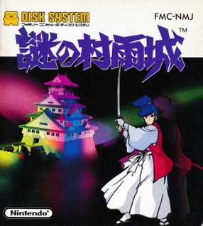 <i>The Mysterious Murasame Castle</i> Famicom Disk System game