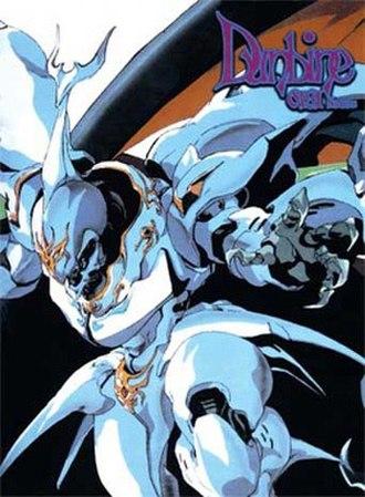Aura Battler Dunbine - Cover art of the New Story of Aura Battler Dunbine OVA